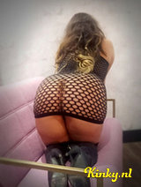 Tygertje Mandy Escort - Wanna play?